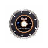 Алмазный Круг 125х22мм GEPARD Сегментный
